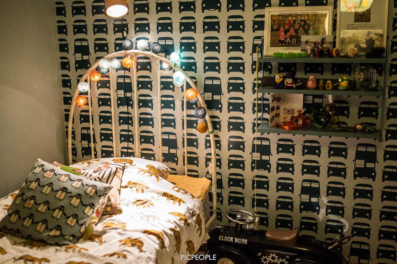 Fixa rummet : tapet djungel : Inredning